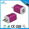 TC089 Dual ports wall charger usb mobile travel charger