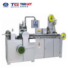 Shaped lollipop production line (forming and wrapping)