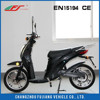 350W mini electric scooter price china with EEC