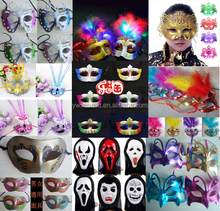 Sexy colorful pvc fox mask ,carnival party mask venetian masquerade halloween mask