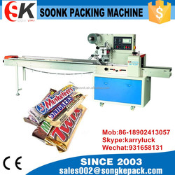 SK-W250 food Horizontal form fill and seal