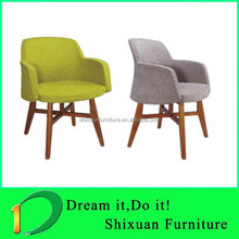 2015 wood leg leisure comfortable living room chair