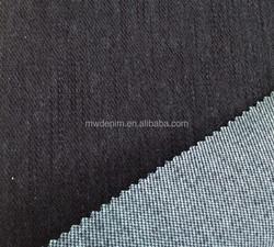 knitted ribbed twill slub denim jeans fabric