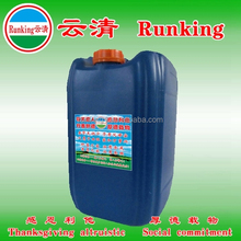 Industrial chemicals 2 3/8'' oil field drill pipes for sale lubricant oil