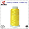 wholesale no minimum colored 100% nylon sewing thread