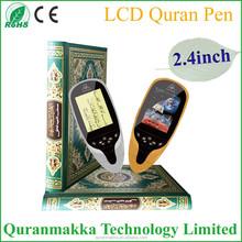 LCD screen Koran Read-pen QM-9000 for Muslim