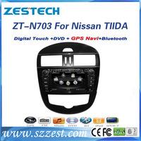 For nissan tiida car accessories car audio gps navigation system