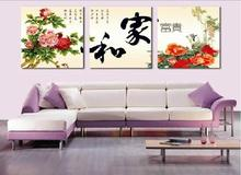 wall mounted bed room children