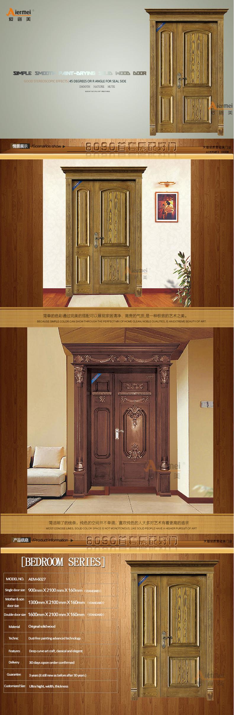 Teak Wood Main Door Designs Joy Studio Design Gallery Best Design