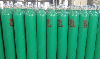 50l高圧使用シームレス鋼管ガスシリンダー鋼圧縮アセチレン/水素/co2/n2o
