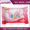 China wholesale baby skin care wet wipes