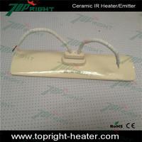 245x60mm far infrared ceramic heating element Electric Ceramic Heater IR Ceramic Heater
