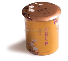 Chinese tea caddy tank set