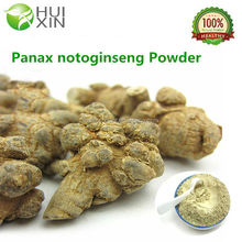 Free Samples Radix notoginseng Powder Factory Supplier