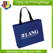 Cheap nylon foldable shopping bag / Big nylon bag / Nylon packaging bags