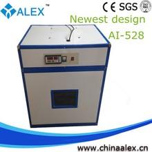 Popular brand JN96 incubator egg trays egg incubator for sale in india