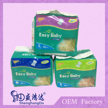 Diapers/Nappies,OEM Easy Baby Diaper Type And Non Woven Fabric Material Disposable Baby Diapers