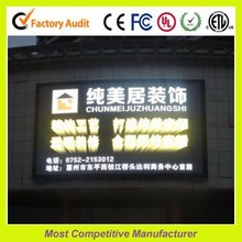 P8 P10 P16 high brightness high refresh rate full color outdoor led display billboard