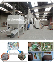 high level plastic and aluminum recycling and separating machine