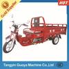 2014 New design china cargo three wheel motorcycle XD150-3