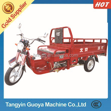 2014 New design china cargo three wheel motorcycle XD150-3