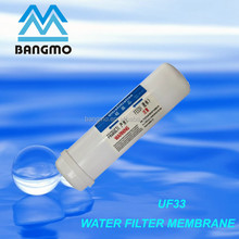 high quality t33 alkaline water filter cartridge for drinking water treatment
