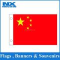 personalizado da impressão da tela de poliéster farbic china imagem da bandeira