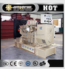 /product-gs/power-supply-generator-india-price-50hz-2500kw-hho-generator-for-car-60040363961.html