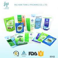 food industrial use eco-friendly material self heating food packaging