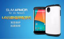Armor defender case cover for LG Nexus5,defender case cover for LG Nexus5,case cover for goole LG Nexus5