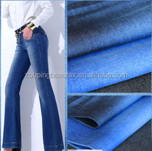 100% cotton sexy denim fabric for ladies jeans