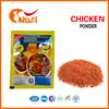 Nasi Barbecue powder BBQ Bottled Spices