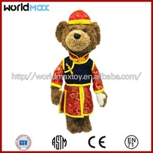 High quality Teddy bear custom stuffed plush toy TD1201-8