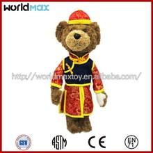High quality Teddy bear stuffed plush toy TD1201-8