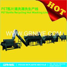 low price pet bottles plastic recycling plant