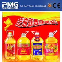PMG-CZP-12B olive oil filling machine