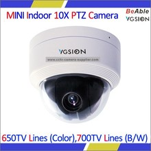 cctv camera in dubai for selling with 10x mini indoor ptz camera design from vgsion company