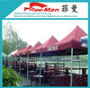 Factory price durable outdoor folding restaurant tent