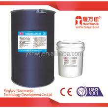 Insulating glass two component silicone sealant