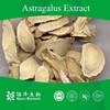 Astragalus membranaceus (Fisch.) Bunge. extract