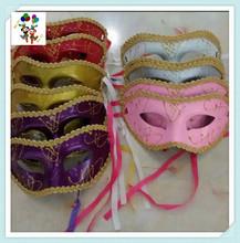 Cheap Wedding Ladies Venice Fantasy Colors Masquerade Ball Masks HPC-2102