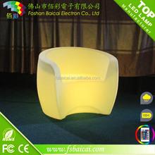 cheap modern chairs led glowing chair