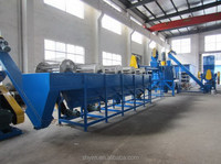 Bottom price best sell waste plastic pe pp film recycling line