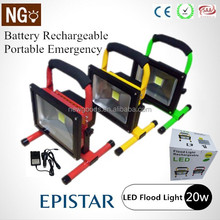 China Rechargeable Portable 20w led floodlight CE RoHS PSE