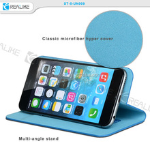 360 rotating design universal leather case for mobile phone 4.5-5inch