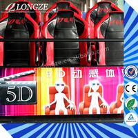 New Technology 5D 6D 9D Cinema Theater Movie Factory