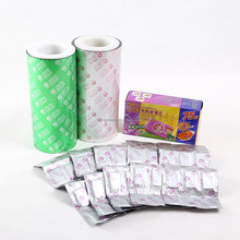 JC aluminum foil laminated packaing film roll,conditioner plastic packaging packets/bags/pokes/sachets