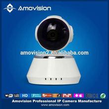 QF510 camera enclosure p2p uid ip camera wifi ip cam bullet