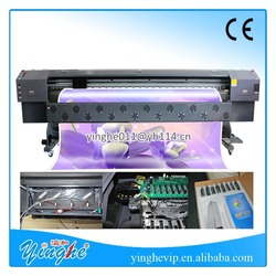 Good quality and Lower price large format laser printer