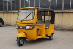 Gasoline motor tricycle passenger three wheel motor tricycle